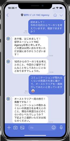 iPhoneXはめ込み用