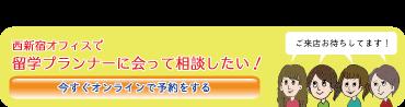 counseling_yoyaku2